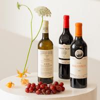 Vinos Huelva
